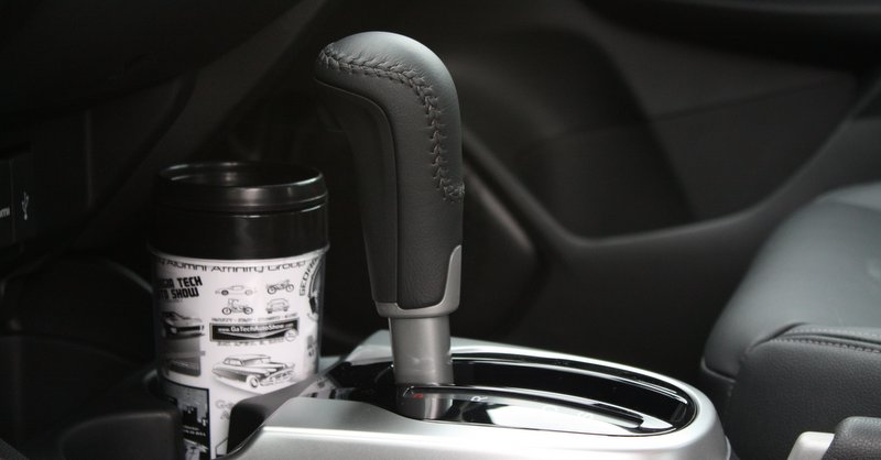 Hot beverages like coffee can be dangerous in a moving car, so it's better to have a cup before heading out on that morning commute.
