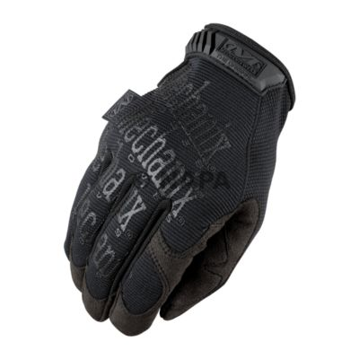 These work gloves are light years ahead of the old Jersey Knit gloves or crusty leather yard gloves. He will like these.