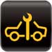 Service Vehicle Soon warning light